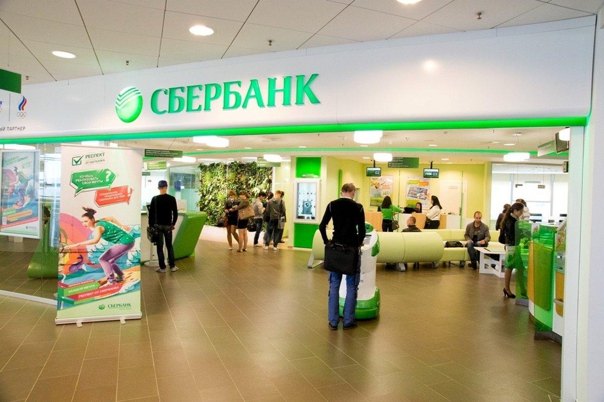 Автокредитование в Сбербанке: условия, процентная ставка