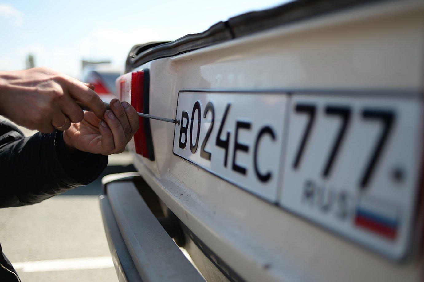Как заменить номера автомобиля?