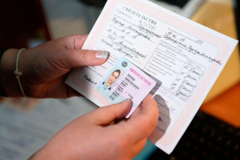 Замена водительского удостоверения: порядок действий, документы