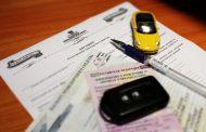 Временное приостановление регистрации транспортного средства
