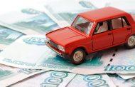 Есть ли срок давности по транспортному налогу с физических лиц?