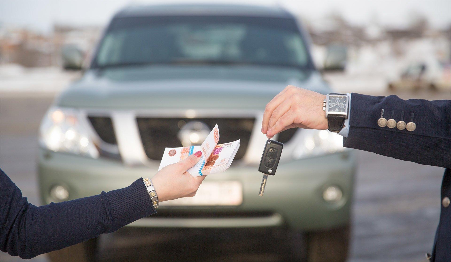 Кредит под залог документов на машину плохие кредиты в спб