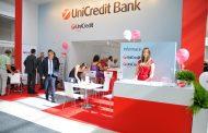 Как рефинансировать автокредит в ЮниКредит Банк?