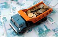 Можно ли взять кредит под залог грузового автомобиля?