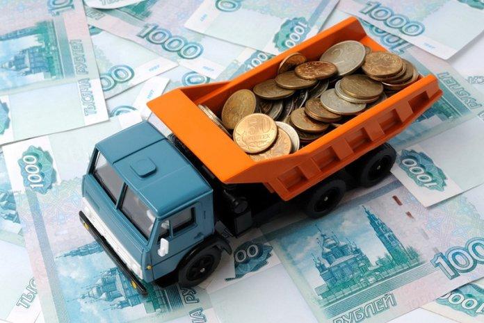 Кредит под залог птс - срочный займ денег под залог птс автомобиля