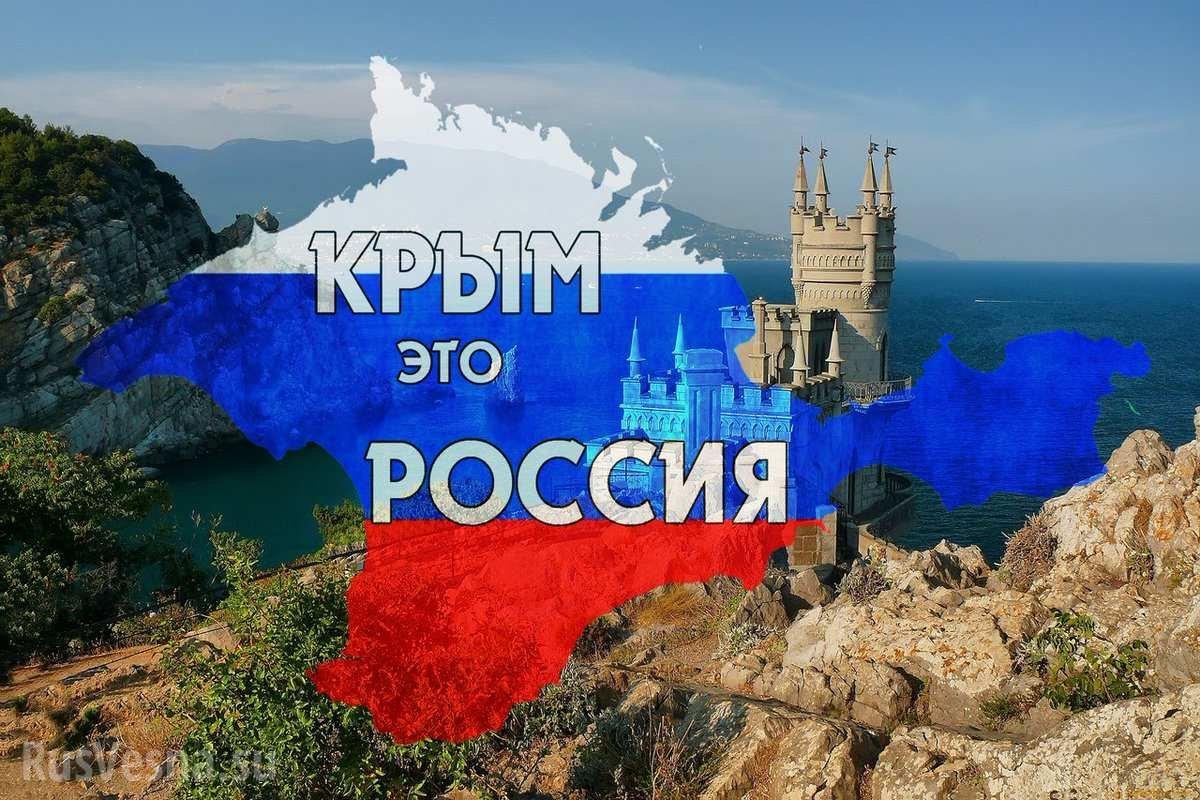 Обязательно ли менять водительские права в Крыму на российские{q}