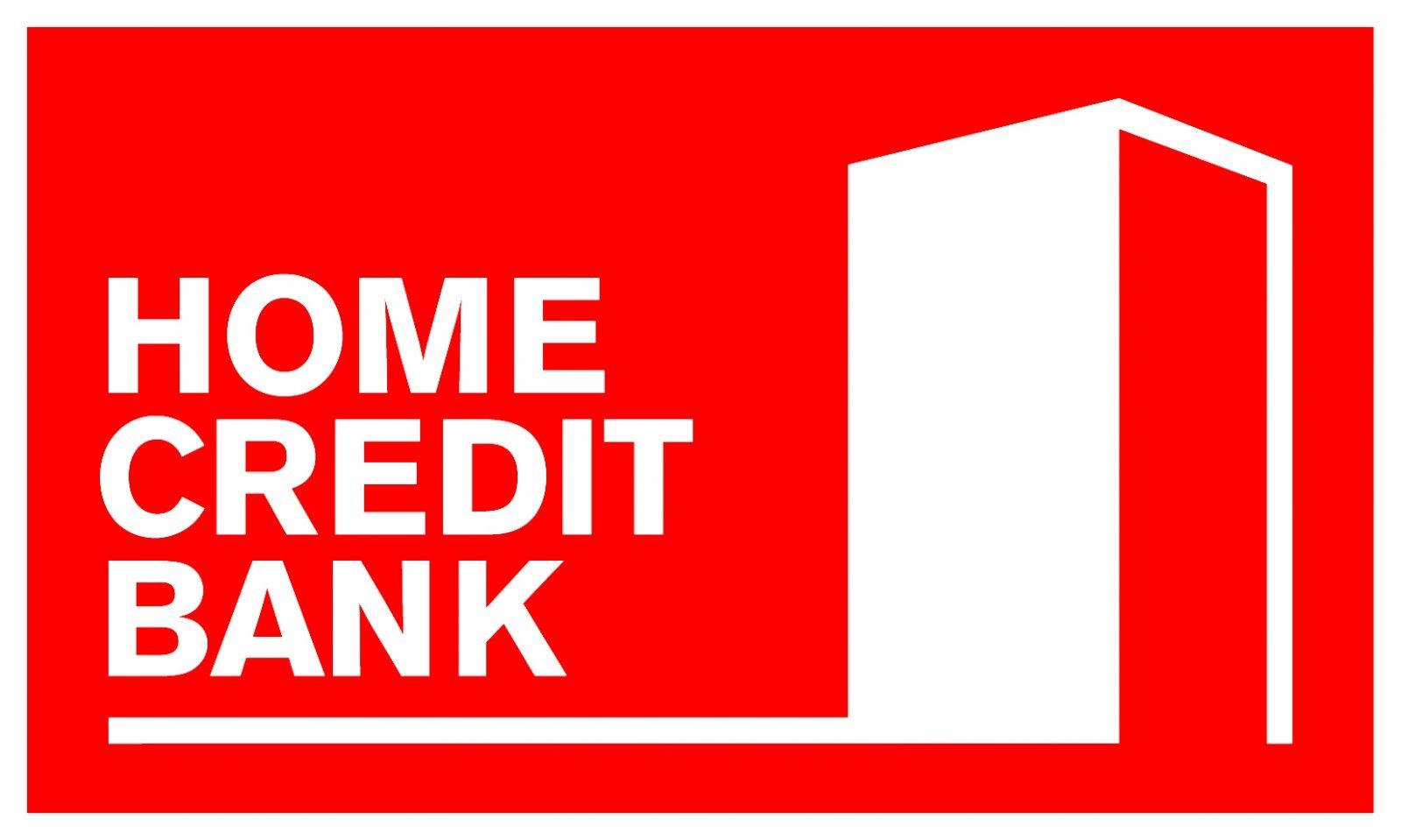 Автокредит в Банке Хоум Кредит