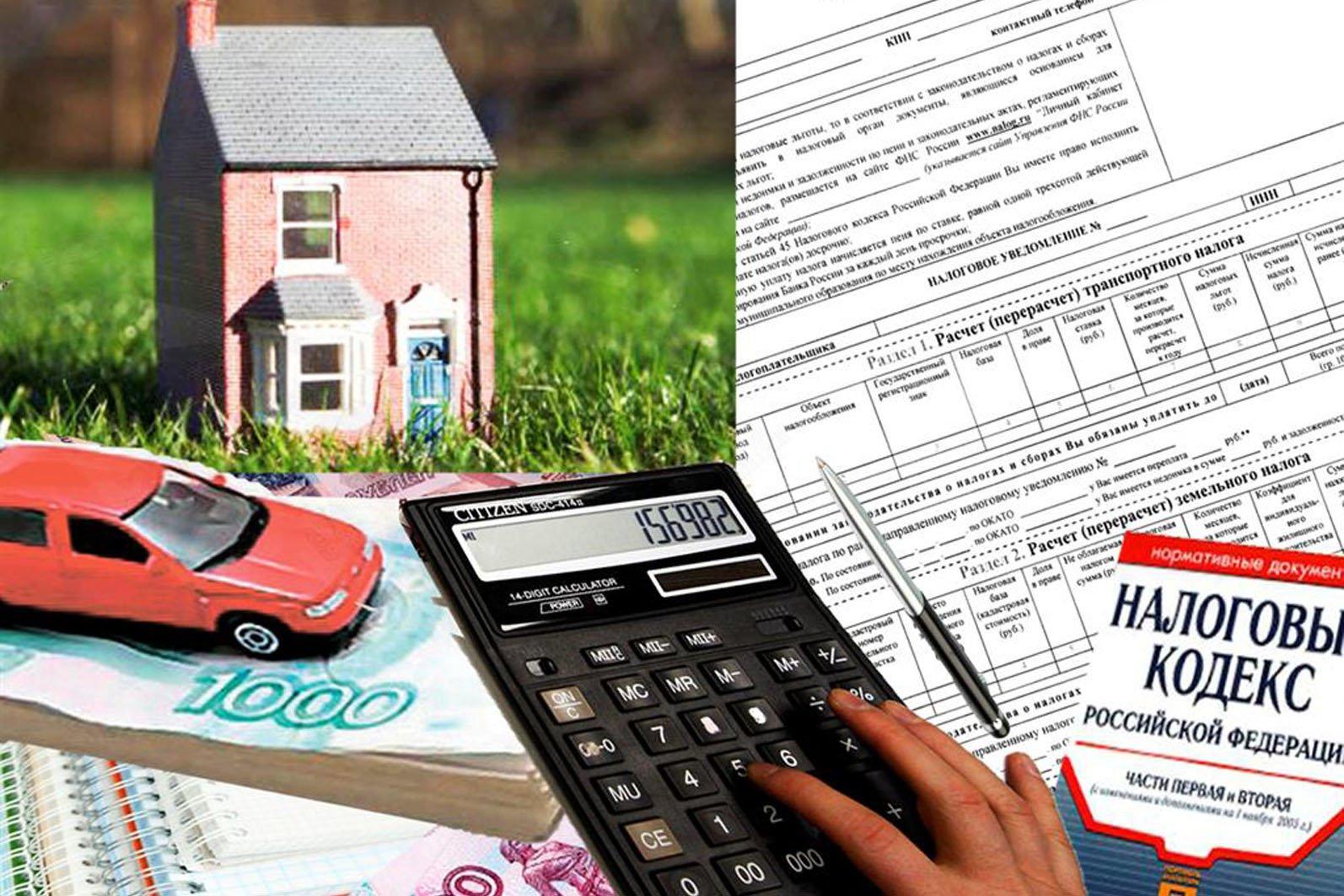 Транспортный налог для физических лиц: размер, сроки уплаты