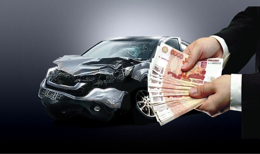 Картинки по запросу Продажа битого автомобиля