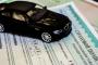 Как оформить договор автокредита?