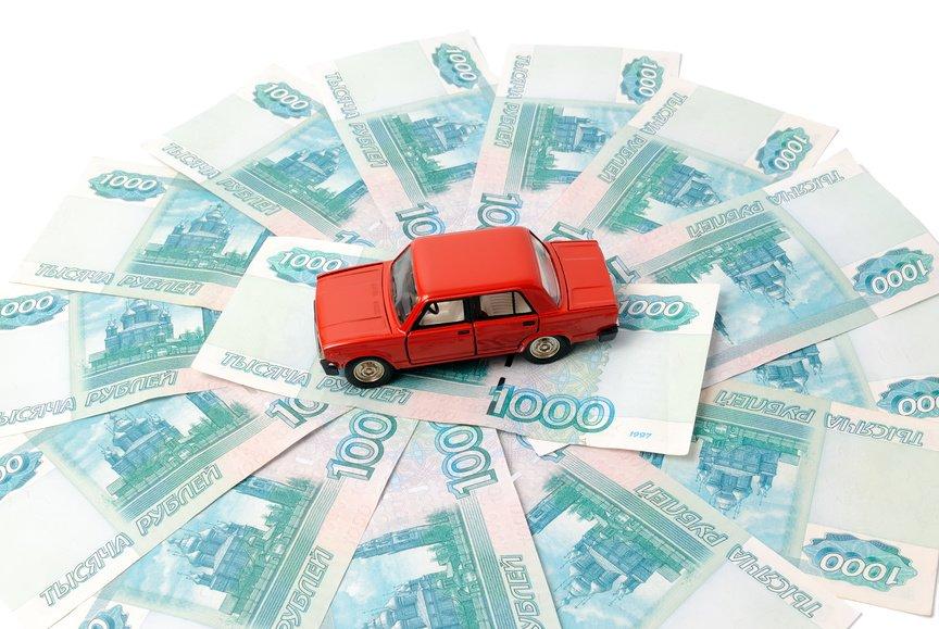 Способы оплаты транспортного налога с физических лиц