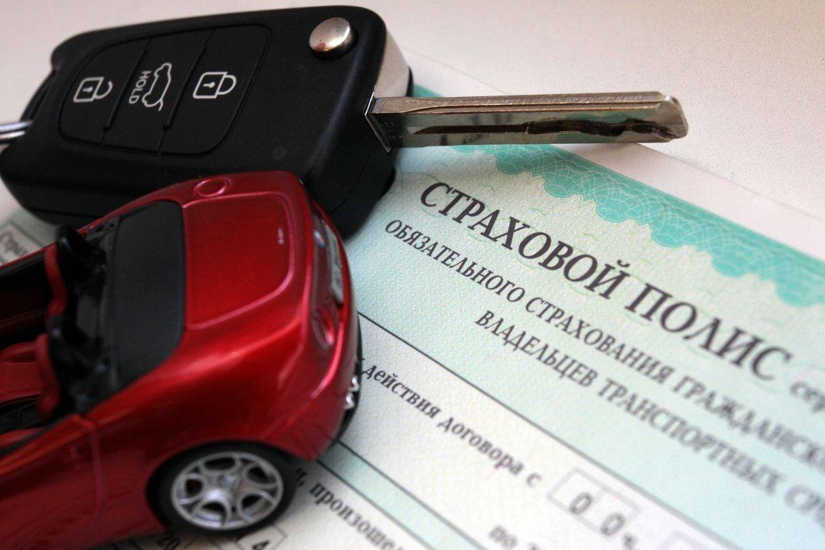Осаго при смене владельца автомобиля
