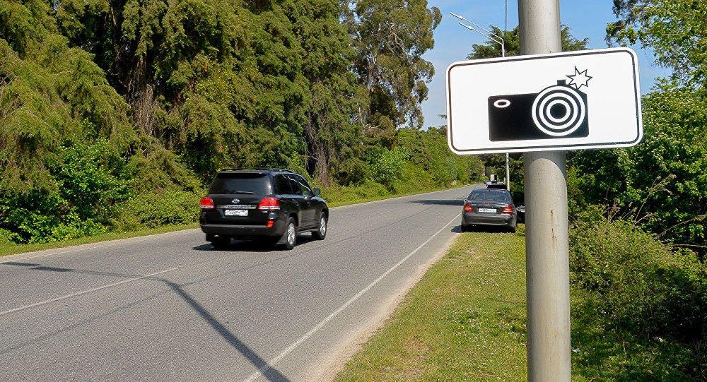Обжалование штрафа за скорость на участке дороги