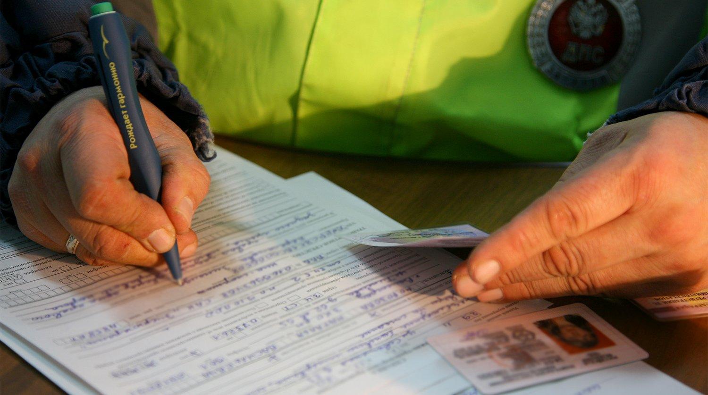 Как обжаловать протокол гибдд если подписал