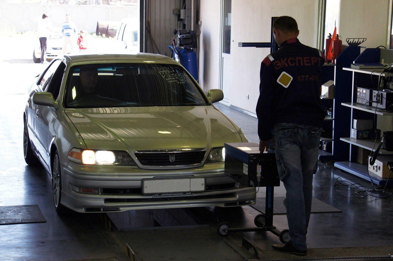 Как проверить авто на утилизацию?