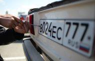 Как составить заявление на снятие автомобиля с учета в ГИБДД?