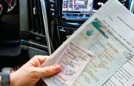 Как составить договор купли - продажи автомобиля с обременением?