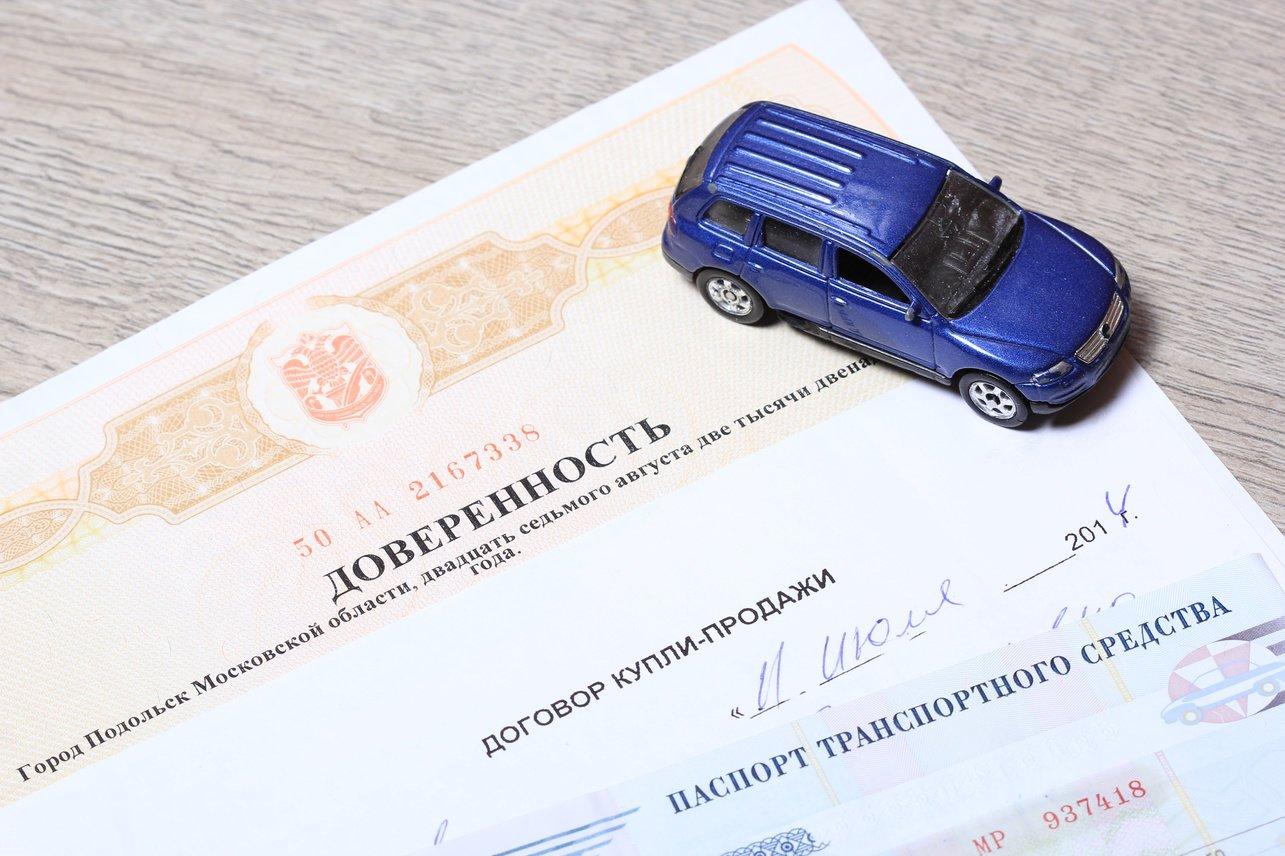 Как можно ли проверить по номеру автомобиля штрафы