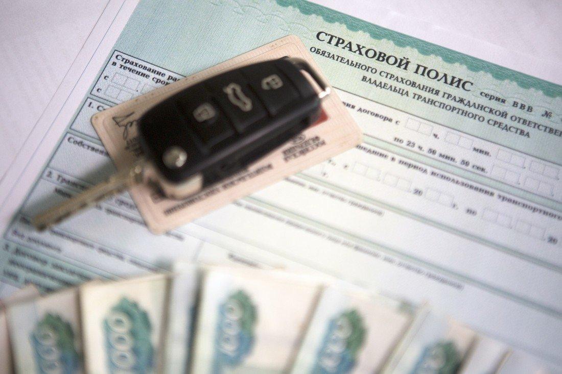 Как расторгнуть договор страхования жизни и вернуть деньги?