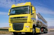 Как растаможить грузовой автомобиль в Россию?