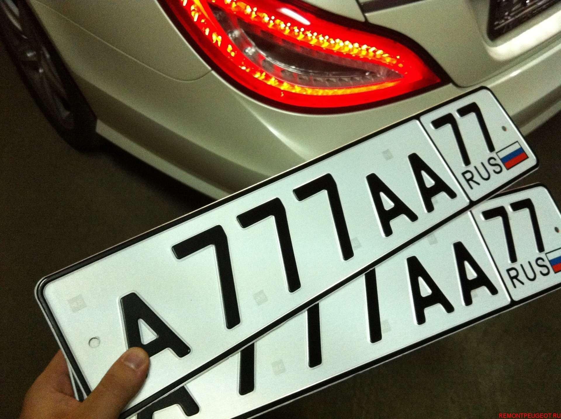 Штраф за утерю номера автомобиля в 2019 году: что делать и восстановление гос номера