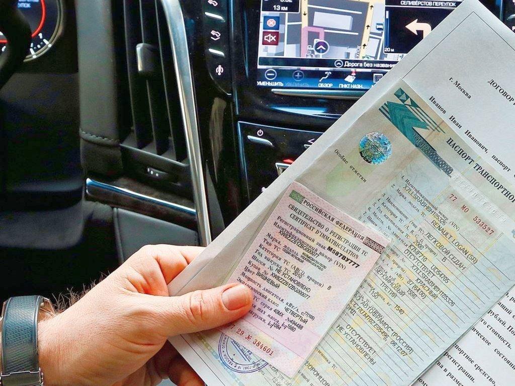 Как проверить залог авто по птс займ под птс авто Руновский переулок