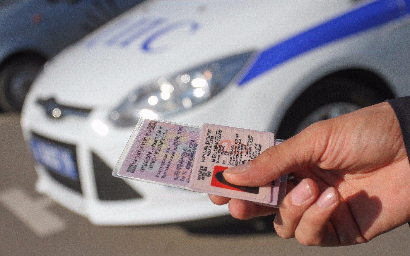 Как найти постановление суда о лишении водительских прав?