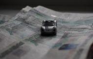 Как составить договор купли-продажи автомобиля, полученного по наследству?