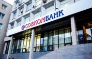 Дадут ли автокредит пенсионеру в Совкомбанке?