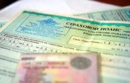 Выплатят ли страховку если водитель не вписан в ОСАГО?