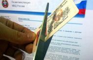 Ходатайство в суд о не лишении водительских прав: образец