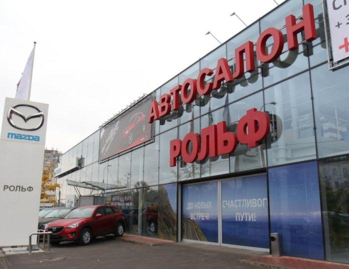 Изображение - Подержанные авто в кредит в сети рольф rolf-vostok-aool-696x538
