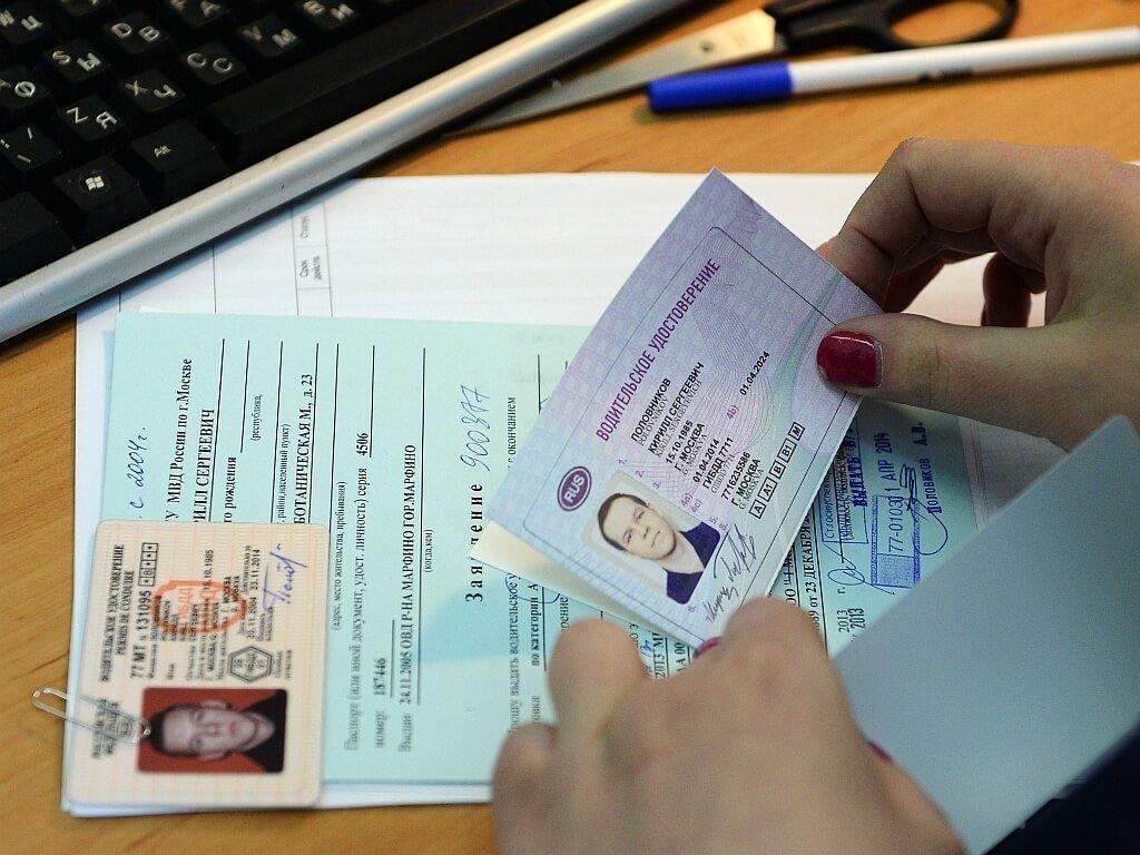 01 гибдд 04 кем выдано водительское удостоверение