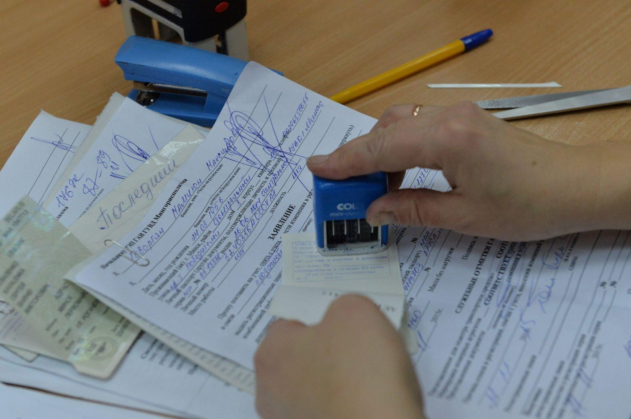 Потребительский кредит срочно без проверки кредитной истории