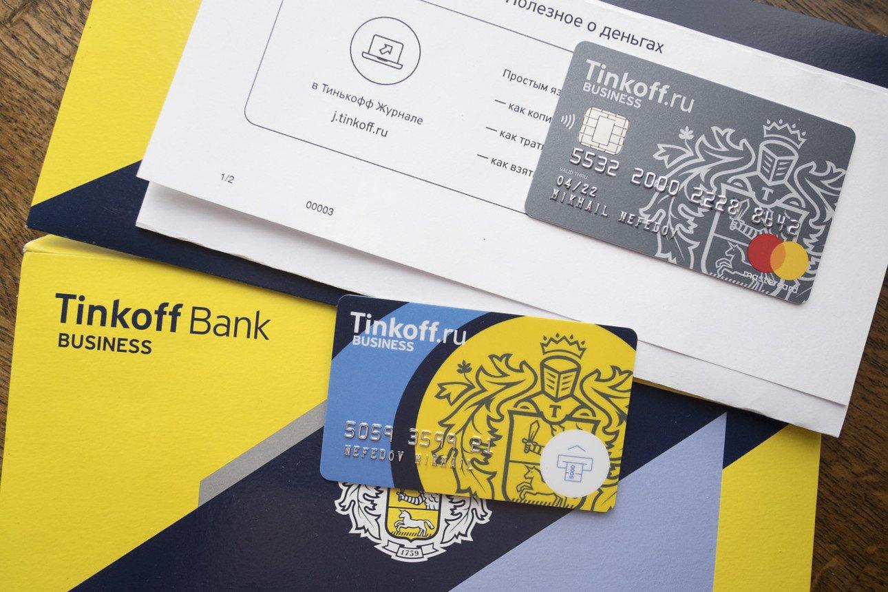 Штраф за просрочку кредита тинькофф образец заявление на снятие ареста со счета судебному приставу