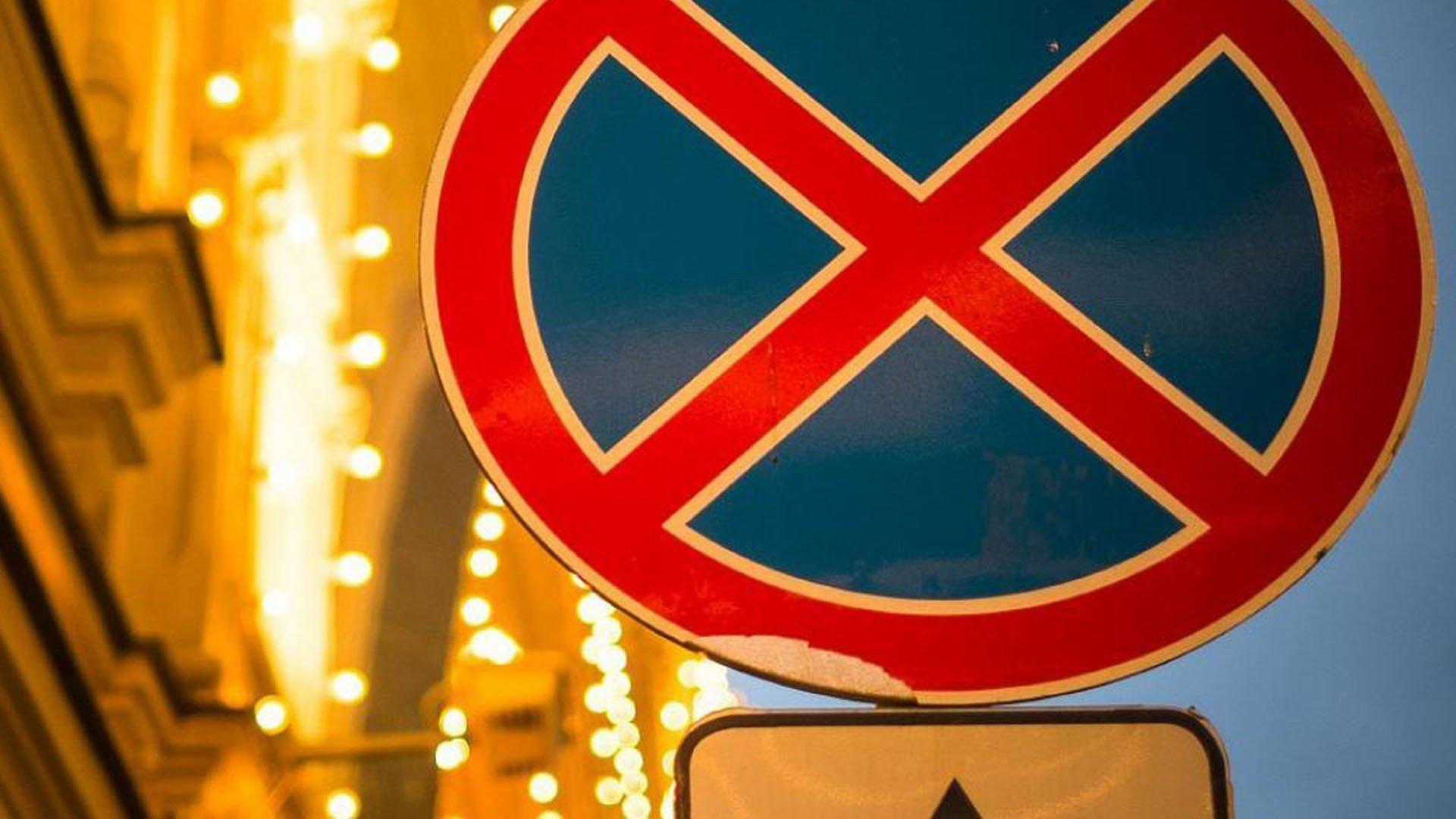 Что значит несоблюдение требований предписанных дорожными знаками или разметкой